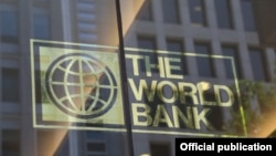 نشان بانک جهانی