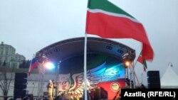 Річниця Конституції Татарстану, 6 листопада 2017 року