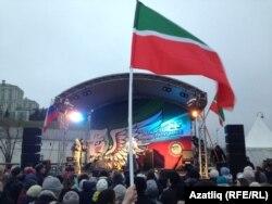 Празднование годовщины Конституции Татарстана. 6 ноября 2017 года