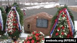 Меморіал на місці падіння польського президентського літака у Смоленську