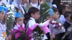 Крымским школьникам не хватает учебников