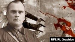 Иосиф Данилович Береза, коллаж