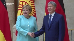 WATCH: In the first-ever visit by a German chancellor to Kyrgyzstan, Angela Merkel praised the country's democracy after talks with President Almazbek Atambaev.