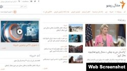 Radio Mashaal's website