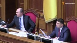 Мірошника позбавили депутатства після кількох невдалих спроб