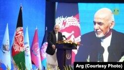 جمهور رئیس محمد اشرف غني