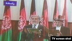 Скриншот видеотрансляции церемонии приведения к присяге Ашрафа Гани и Абдуллы Абдуллы.