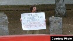 Астрахань - осужден за одиночный пикет