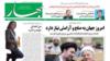 انتقاد گزارشگران بدون مرز از بازداشت روزنامه نگاران در آستانه انتخابات