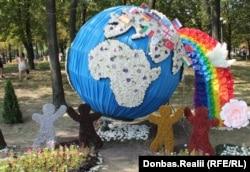 Цветочный «глобус» с несуществующими странами