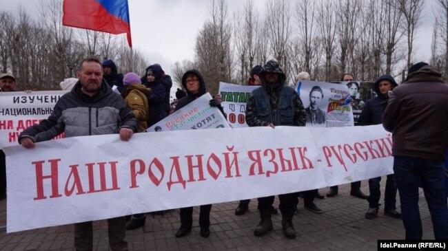 Картинки по запросу добровольность изучения татарского языка фото