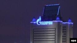Centrala Gazproma u Moskvi