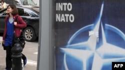 НАТО не приветствует строительство российской военной базы в Абхазии.