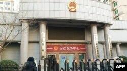 Здание суда в Тяньцзине