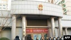 Здание суда в Тяньцзине.