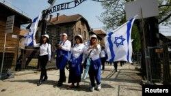 """""""Марш памяти"""" в Освенциме"""