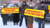 Акция протеста в Астане у офиса брачного агентства, которое распространило объявление о знакомстве девушек из Казахстана с гражданами Китая. 11 января 2016 года.