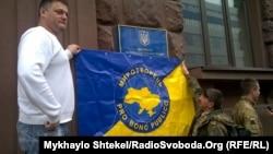 Мітинг прихильників сайту «Миротворець» біля Міністерства інформаційної політики, 19 травня 2016 року