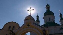 უკრაინის ეკლესია