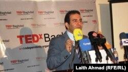"""مدير مؤسسة """"تيدأكس"""" يحيى العبدلي يتحدث في بغداد"""