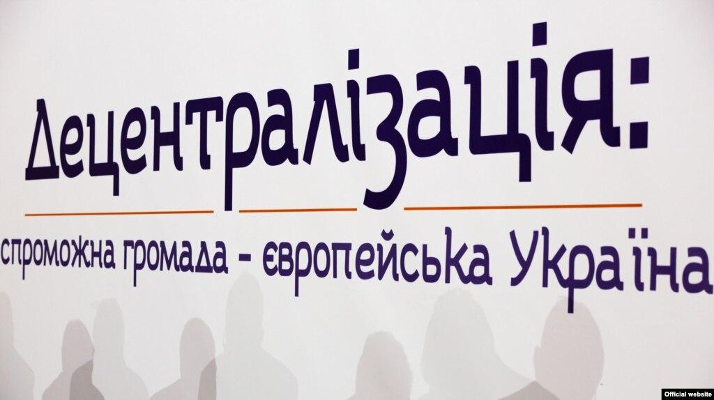Хакери зРосії підставили Гройсмана