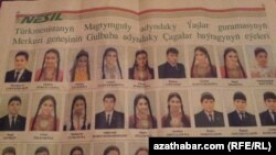 """Nesil"" gazeti Magtymguly adyndaky Ýaşlar guramasynyň baýragynyň eýelerini çap etdi."