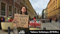 Пикет против закрытия консульств США и Великобритании в Петербурге.