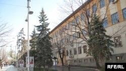 Prishtinë - Ministria e Kulturës