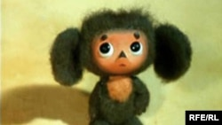 Мультипликационный персонаж Чебурашка. Иллюстративное фото.