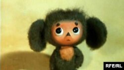 "A screen shot from a Soviet-era cartoon ""Cheburashka"""