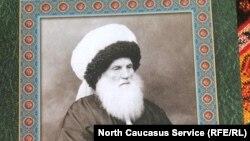 """Книга """"Письма имама Шамиля"""""""