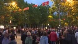 """Protest u Podgorici: """"Crna Gora zavisna od kriminala"""""""