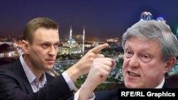 """""""Яблоко"""" предупредило навальнистов об опасности поездки в Грозный. В ответ Навальный упрекнул партию в """"предательстве"""""""