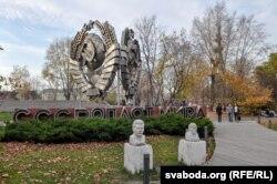 Парк ля Трацьцякоўскай галерэі