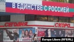 Viața la Tiraspol
