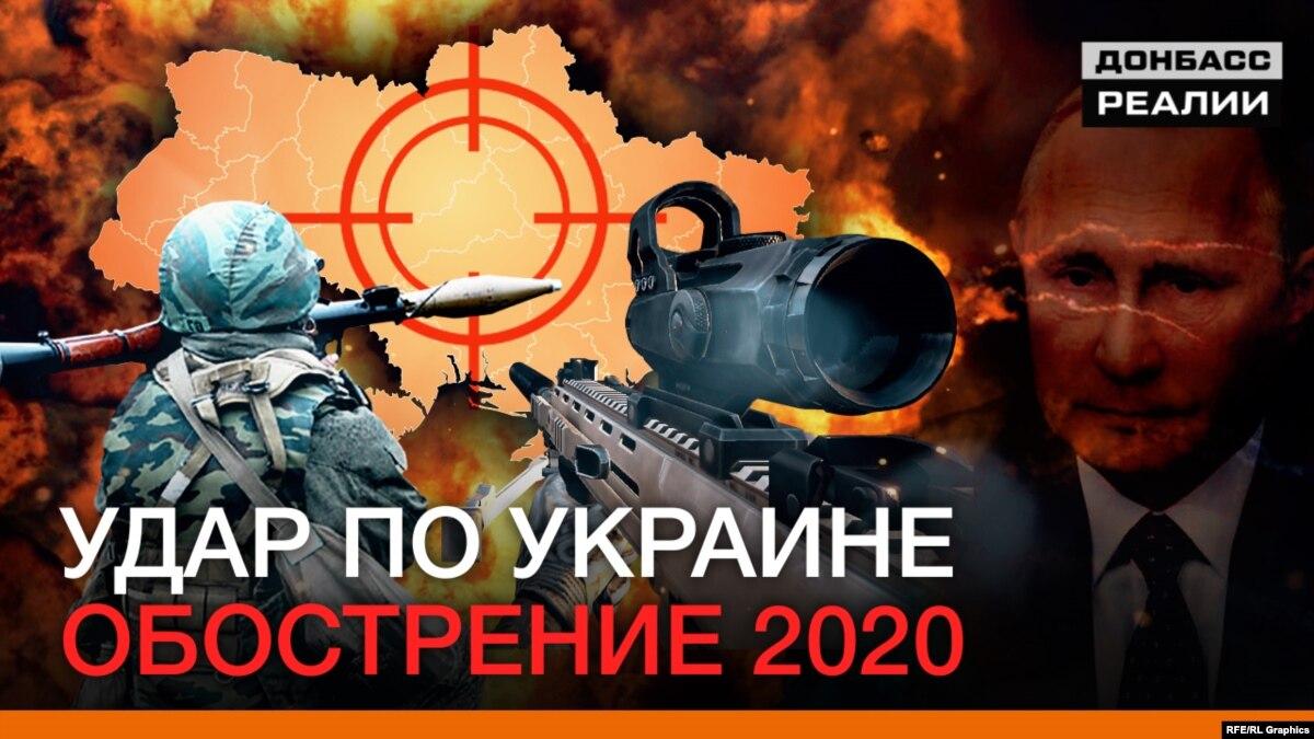 Россия заставляет Украину договариваться с боевиками на Донбассе