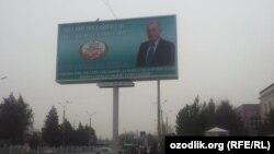 O'zbekiston hukumatining bosh huquqshunosi Akmal Saidov Karimov davrida ikki marta prezidentlikka nomzod bo'lgan. Toshkent, 2015