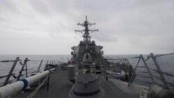 تحقیقات نیروی دریایی آمریکا در مورد حادثه ناوشکن مککین