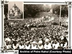 Фотолистівка 1989 року, присвячена подіям 17 вересня 1989 року у Львові. Цього дня близько 200 тисяч осіб взяли участь у ході і богослуженні Української греко-католицької церкви, яка була заборонена за радянського часу