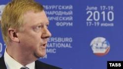 Анатолий Чубайс на открывшемся в Петербурге экономическом форуме