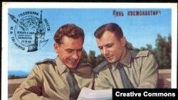 Открытка с изображением Германа Титова и Юрия Гагарина