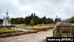 Ремонт парка Победы. Севастополь, ноябрь 2018 года