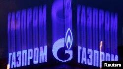 """Рекламный блок компании """"Газпром"""" в Санкт-Петербурге."""