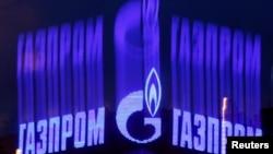 Логотип компании «Газпром».