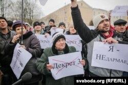 Марш абураных беларусаў. Гомель, 19 лютага 2017