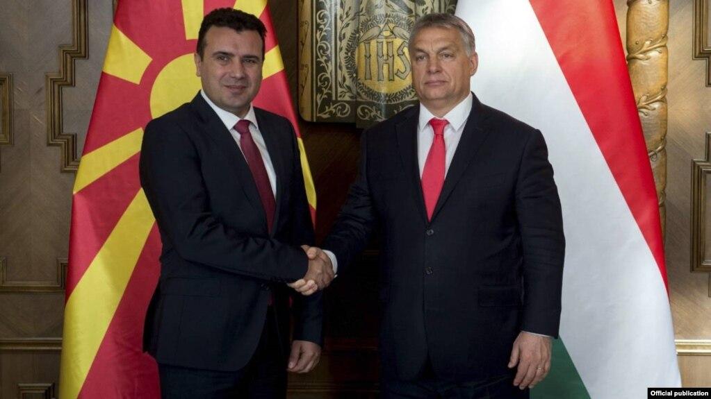 Премиерите на Македонија и на Унгарија Зоран Заев и Виктор Орбан на средба во Будимпешта на 28 ноември 2017
