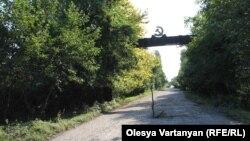 Дорога Набакеви-Отобая в Гальском районе