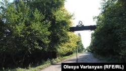 ნაბაკევი
