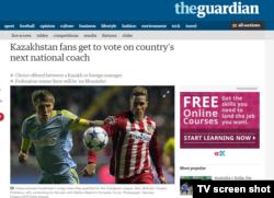 The Guardian басылымының ҚФФ сауалнамасы туралы мақаласының скриншоты.