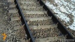 Փակվում է Գյումրի-Պեմզաշեն գնացքի երթուղին